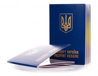 как получить гражданство украины 2016