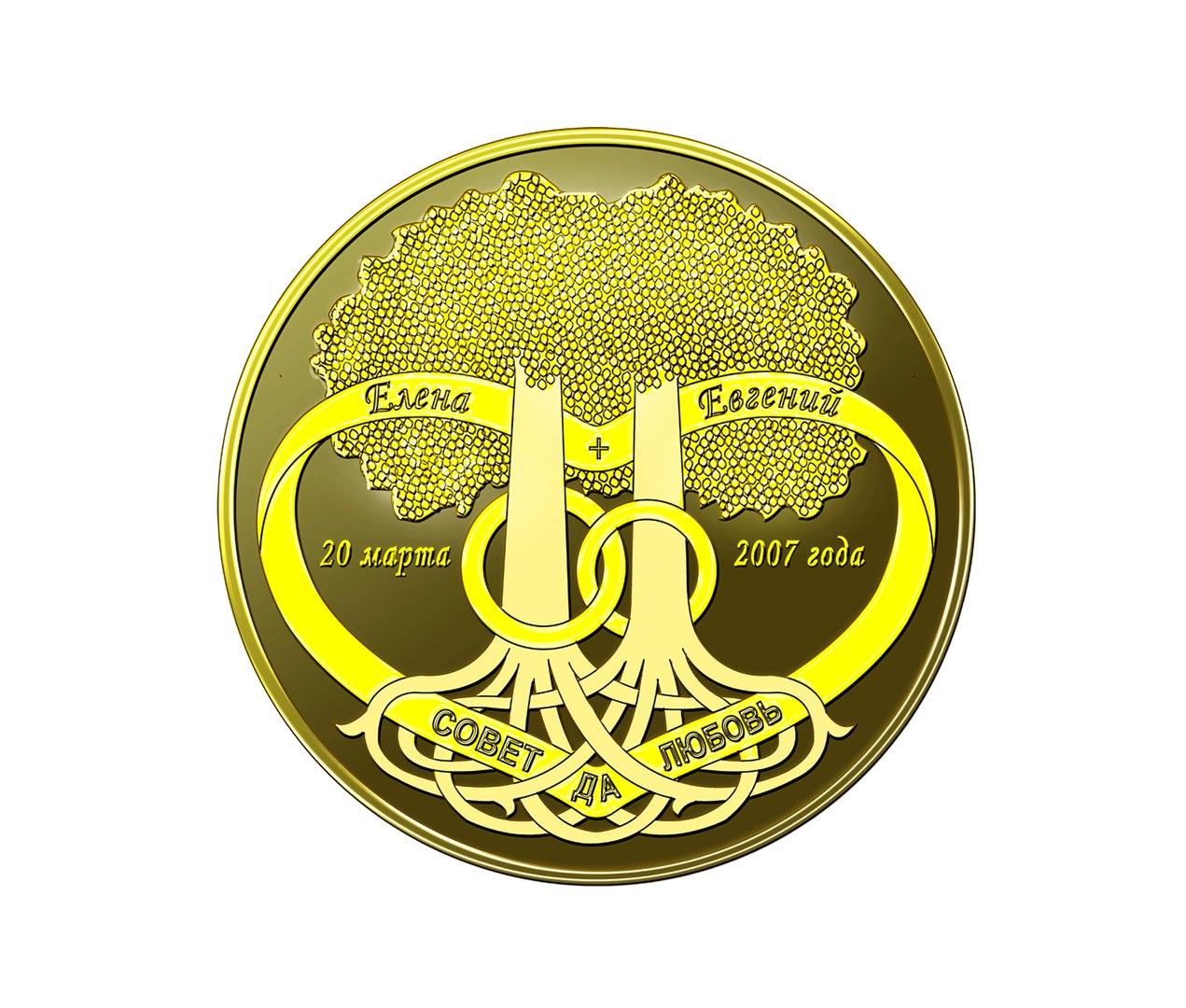 Изготовление медали член семьи